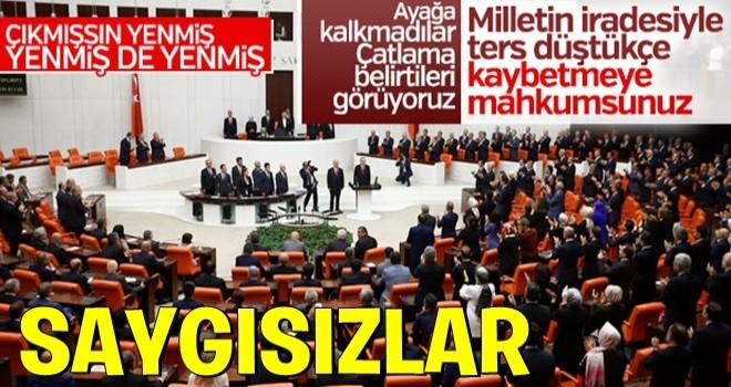 Erdoğan'ın yemininde CHP'liler ayağa kalkmadı