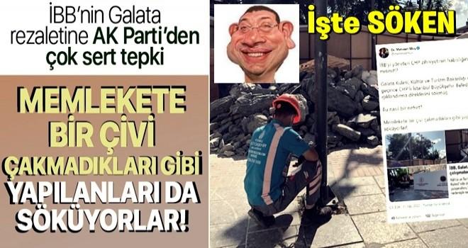 İBB'den Galata Kulesi skandalına AK Parti'den sert tepki: Bu nasıl bir nefret?