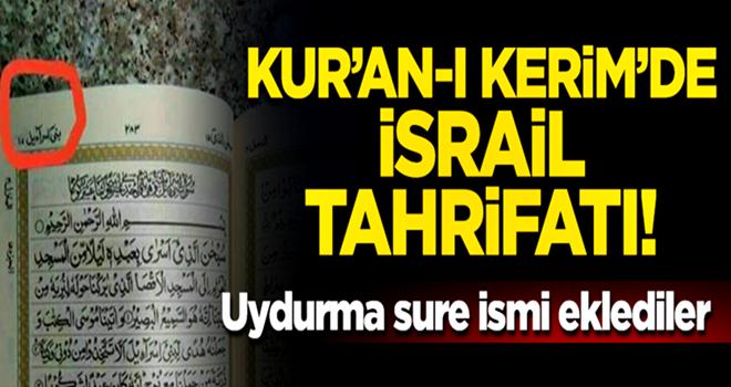 BAE'de basılan Kur'an-ı Kerim'de tahrifat yapıldı!
