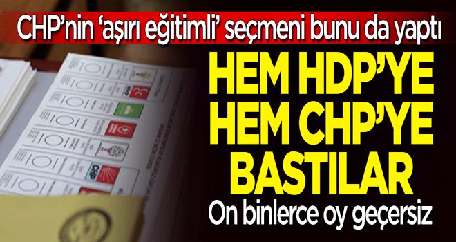 CHP'nin 'aşırı eğitimli' seçmeninin kafası karıştı! Hem CHP'ye hem HDP'ye bastılar, 16 bin oy geçersiz