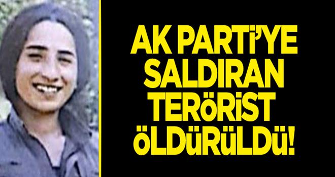 İçişleri Bakanlığı o teröristleri açıkladı