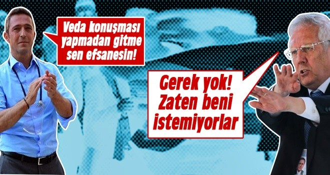 Seçim sonrası Ali Koç'tan Aziz Yıldırım'a çağrı!