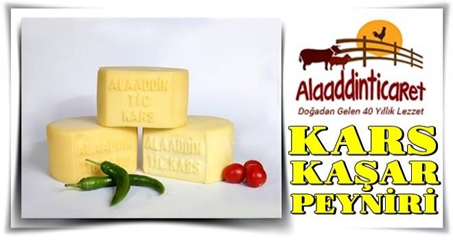 Kars Kaşar Peyniri