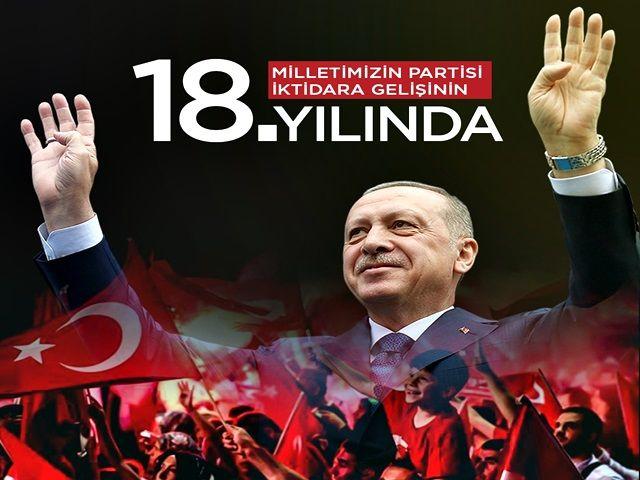 Milletin iktidara gelişinin 18. yılı kutlu olsun! #MilleteHizmette18Yıl